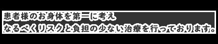 院長は日本矯正歯科学会 矯正認定医・指導医です。