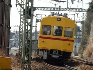 P2250411